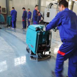 洁乐美工业全自动洗地机工厂车间电动手推式环氧树脂地坪拖地机