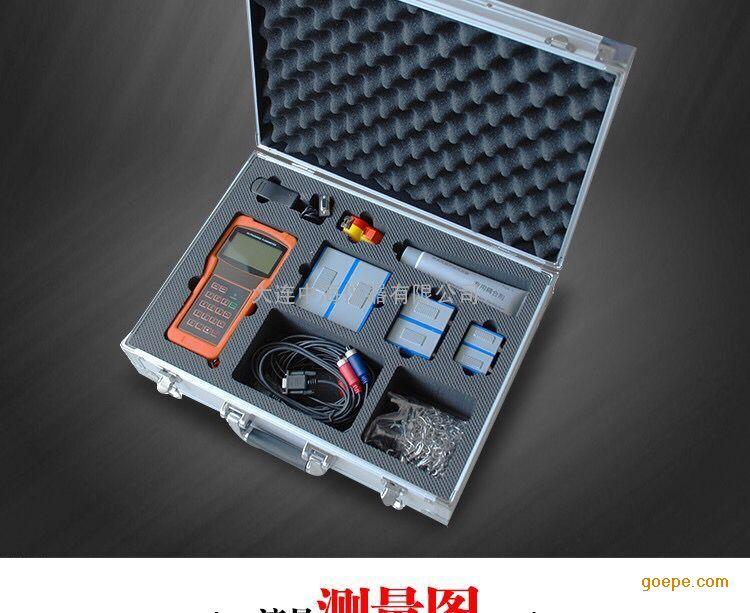 TUF-2000H手持式超声波流量计