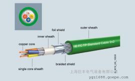 西门子 四芯以太网电缆线 6XV1840-2AH10 6XV1840-2AH10