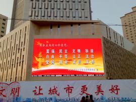 商业购物广场视频广告传媒LED显示大屏幕制作厂家