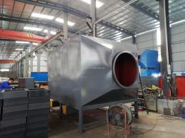 VOCs工业废气吸附器