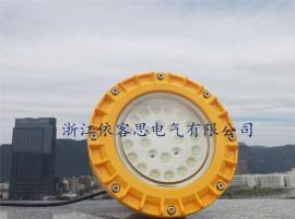 炼油厂LED防爆吸顶灯60W防爆LED泛光灯