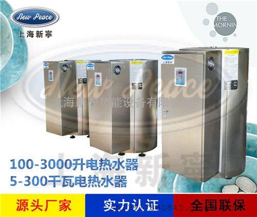 1)电热水器每组加热管均单独配有380v正泰品牌漏电保护器,热水器控制
