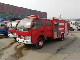 进口小型水罐消防车