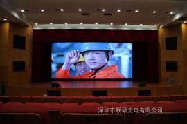 报告厅礼堂舞台LED高清显示屏多少钱/舞台屏定制