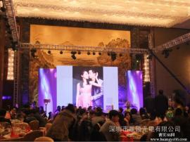 酒店做一块P3P4高清LED电子屏大屏幕报价