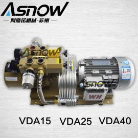 原装德国贝克真空泵VT4.40 40立方无油式旋片泵 静音环保
