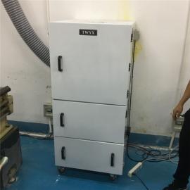 工业磨床集尘器