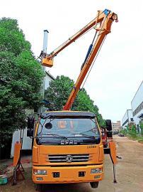 12米14米16米18米20米高空作业车