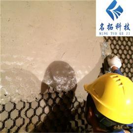 选粉机龟甲网防磨料 陶瓷可塑料 陶瓷耐磨料