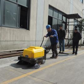 工厂洒水式扫地机工业手推式电动扫地机车间仓库吸尘器清扫车