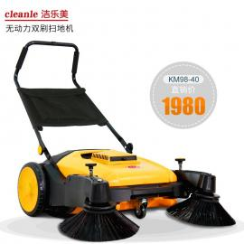 KM98/40手推式无动力扫地机扫地车工厂车间工业道路垃圾清扫车