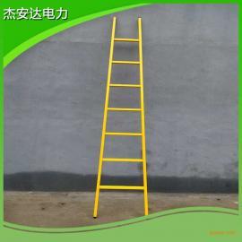 杰安达电力FRP防滑绝缘折叠单梯2米1.5m玻璃钢绝缘直梯厂家