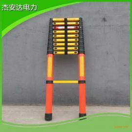 JAD-JST5米超轻型绝缘伸缩梯3.0m鱼竿式升降直梯生产厂家