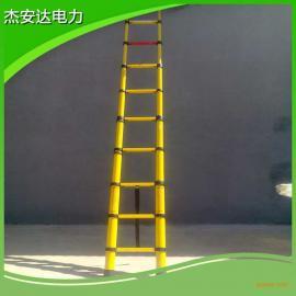 供应绝缘伸缩梯鱼竿梯电力电工施工梯人字梯竹节梯玻璃钢4米梯子