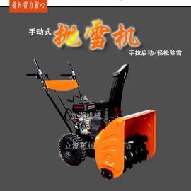 小型多功能抛雪机使用视频