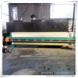钢铁厂污泥处理板框压滤机 自动液压板框压滤机