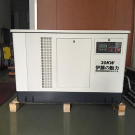静音箱式30千瓦汽油发电机