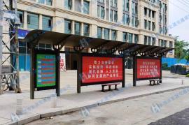大岭山公交站台候车亭制作,凤岗新款公交候车亭生产及安装