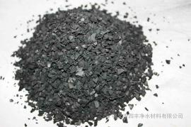 防毒面具、香烟过滤嘴用椰壳活性炭 吸附有害气体过滤杂质