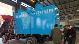 50m3/h地埋式生活污水处理设备一站式服务