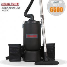 洁乐美JB12B肩背式锂电池吸尘器酒店电影院场所清洁用电瓶吸尘器