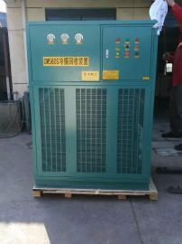 家电拆解冷媒回收机 氟利昂回收装置