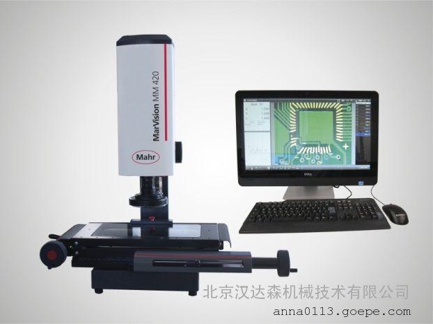 德国Mahr 实体显微镜MARVISION SM 161 工作参数