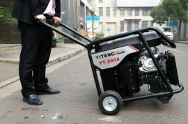 移动式汽油发电焊机