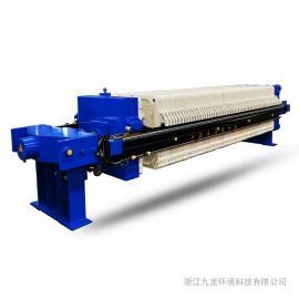 聚丙烯板框压滤机XMY100/1000厢式压滤机