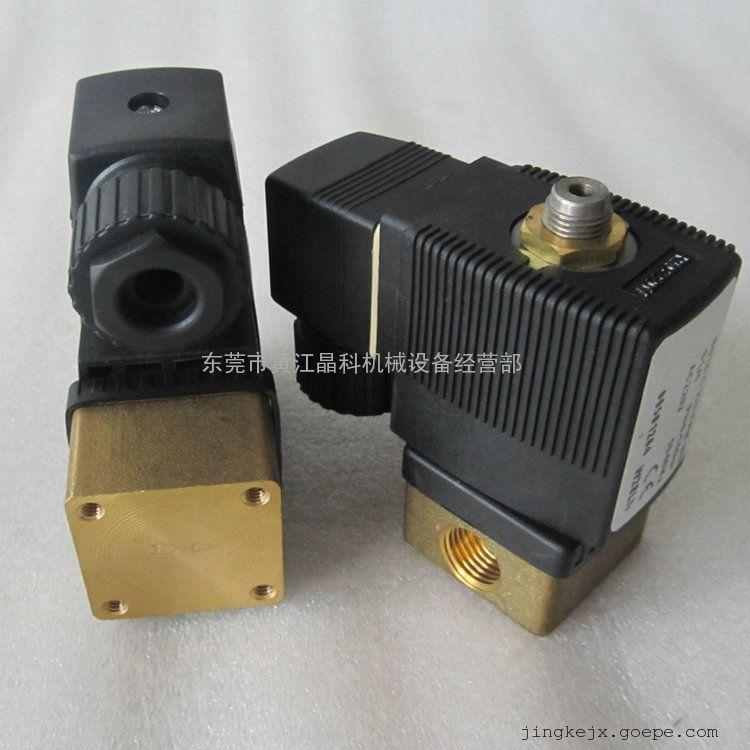 凌格风空压机电磁阀 质量保一年
