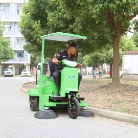 三轮电动驾驶式扫地机扫地车 物业小区扫地车 工厂车间驾驶式
