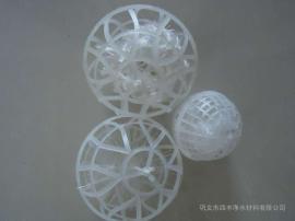 制革皮革污水处理用生物悬浮球填料 制药高浓度废水降解用