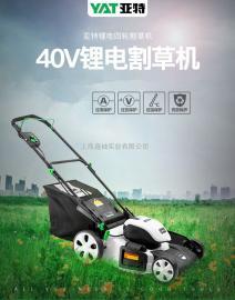 YAT亚特YT5190锂电割草机充电式电动割草机 手推式草坪修剪机