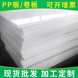 定南塑料板 全南PP板加工 会昌塑料水箱 寻乌PP搅拌桶 PP板材