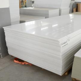 赣县PP加工 塑料板焊接 PP板出售