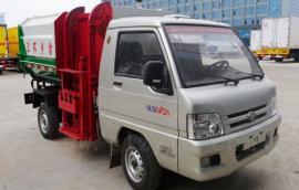 3方小型挂桶式垃圾车|福田小型挂桶式垃圾车生产厂