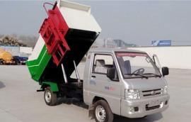 3方挂桶式垃圾车|福田小型3方挂桶式垃圾车配多个垃圾厢