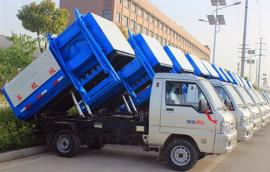 3方小型挂桶式垃圾车配多个垃圾桶使用收集垃圾快好用