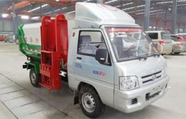 福田驭菱小型挂桶式垃圾车|3方挂桶式垃圾车报价