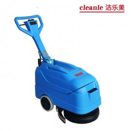 洁乐美YSD-420B办公室手推式全自动洗地机小型折叠式洗地机