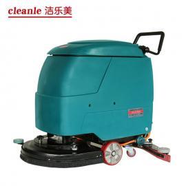 洁乐美YSD530B手推式工厂车间电瓶式洗地机电动保洁擦地机