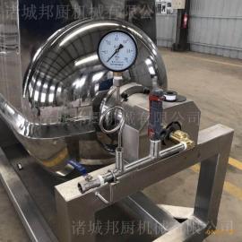 全自动横轴搅拌炒锅-真空卧式炒锅制造
