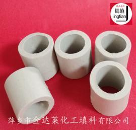 DN10 16 25 38 50mm陶瓷拉西环 精填牌金达莱陶瓷环填料