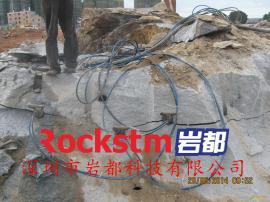 没有炸药爆破有什么好方法可以开采矿石,岩都劈裂机静爆设备