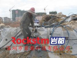 岩都劈裂机取代炸药工程安全爆破机械采矿设备