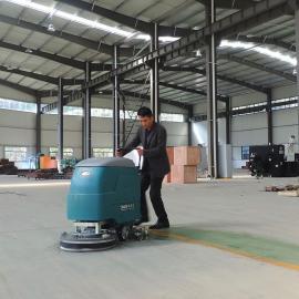车间保洁自走式手推洗地机YSD-550B工厂全自动自走式洗地机