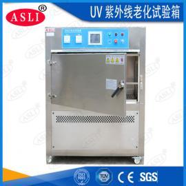 PCB接线端子紫外线老化试验箱