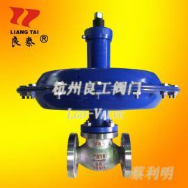 玻璃水箱超纯水氮封系统氮封阀