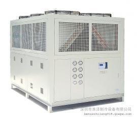 风冷箱式制冷机
